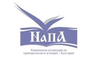 Асоциация на Преводачите в България